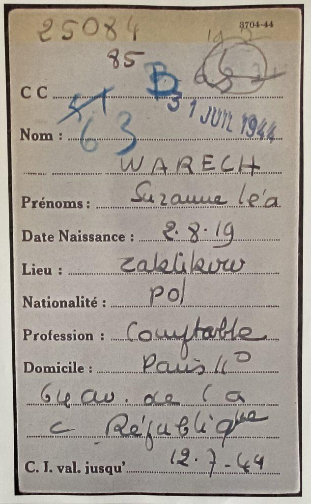 Fiche d'enregistrement du camp de Drancy recto [Archives Nationales F9/5736]