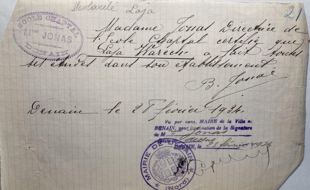 Certificat de scolarité Léa Warech [Archives nationales 19770884/169 dossier n°33619X34]